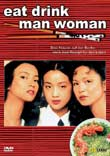 Ang Lee (R): eat drink man woman