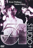 Mark Christopher (R): Studio 54