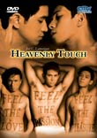 Joel Lamangan (R): Heavenly Touch
