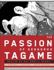 Anne Ishii: The Passion of Gengoroh Tagame