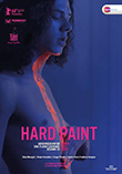 Filipe Matzembacher /  Marcio Reolon (R): Hard Paint