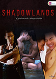 Charlie David (R): Shadowlands