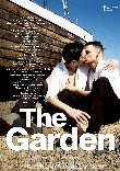 Derek Jarman (R): The Garden